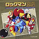 Rockman Theme Song Coll. by Game Music (2002-02-20)