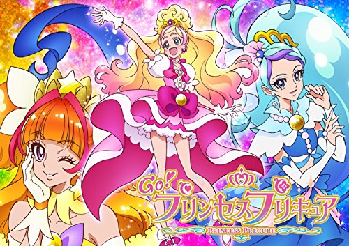 Animation - Go! Princess Precure Vol.2 [Japan DVD] PCBX-51632