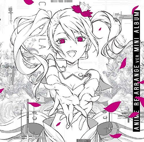 TVアニメ「Caligula -カリギュラ-」ゲーム挿入歌 アニメ Re:アレンジVer.ミニアルバム
