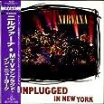 Unplugged in New York [Vinyl LP]