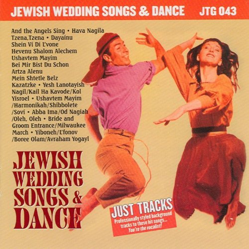 Just Tracks: Jewish Wedding Songs and Dance [Clean]
