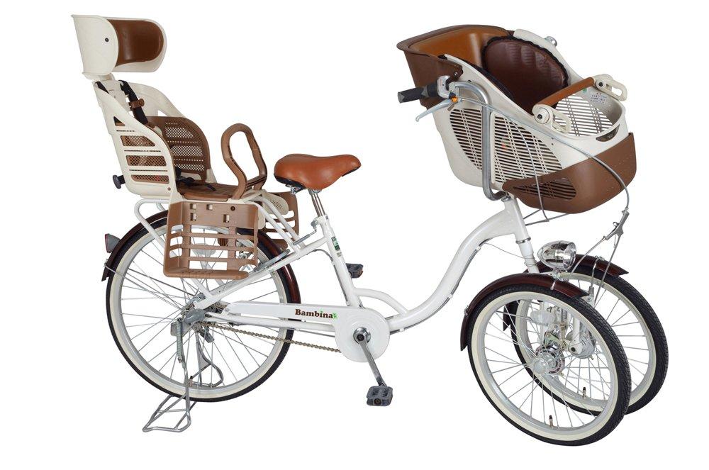Bambina チャイルドシート付 三人乗り 三輪自転車 20/24インチ 内装3段変速 ホワイト (完全組立済みでお届け!) B00GZFLKHG