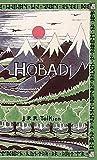 Image of An Hobad, nó Anonn agus Ar Ais Arís (Irish Edition)