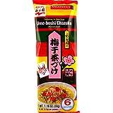 Nagatanien Ume-Boshi Chazuke 6pcs Pickled Plum Flavor 1.16oz