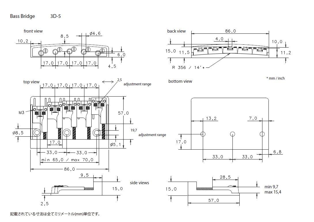 Schaller Bass Bridge Chrome - 3D-5 Model - 5-string