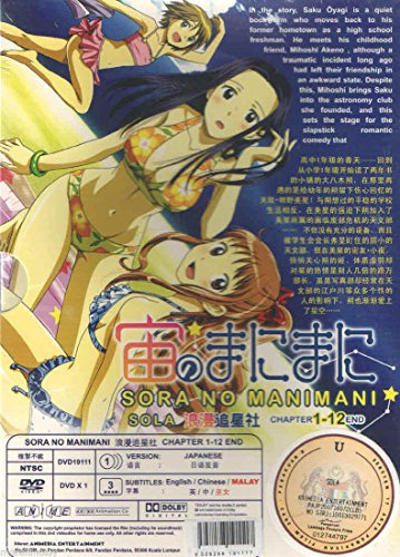 Sora no Manimani (Episode 1 - 12 End) (DVD, Region All) English subtitles Japanese anime