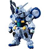 FW GUNDAM CONVERGE EX08 GP00ブロッサム 1個入 食玩・ガム (ガンダム)