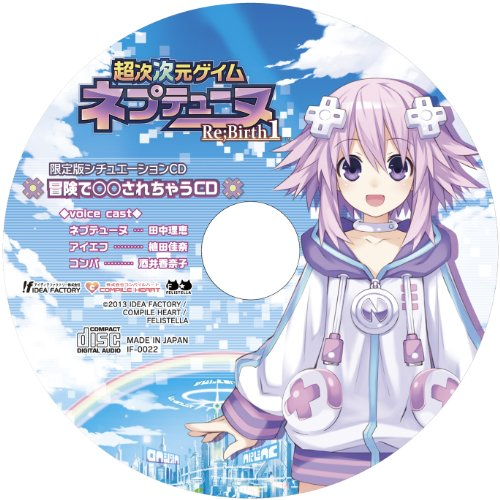 Hyperdimension Neptunia Re;Birth1(Limietd Editon)(Japan Import) by Sony (Image #8)