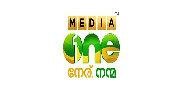 MediaOne Live TV