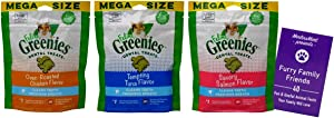 Feline Greenies Dental Crunchy Treats for Cats 3 Flavor Mega Variety Pack | (1 Each): Oven Roasted Chicken, Tempting Tuna, Savory Salmon (4.6 Ounces) | Plus Fun Animal Facts Booklet Bundle