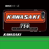 iPhone 5 / 5S / 5SE / 6 / 6S / 6Plus / 6S Plus / 7 / 7 Plus / 8 / 8 Plus/X 用 ハードカバー/ケース/バイク/kawasaki / 750RS/Z2/z2/Z750RS/ かっこいい (iPhone7, B)