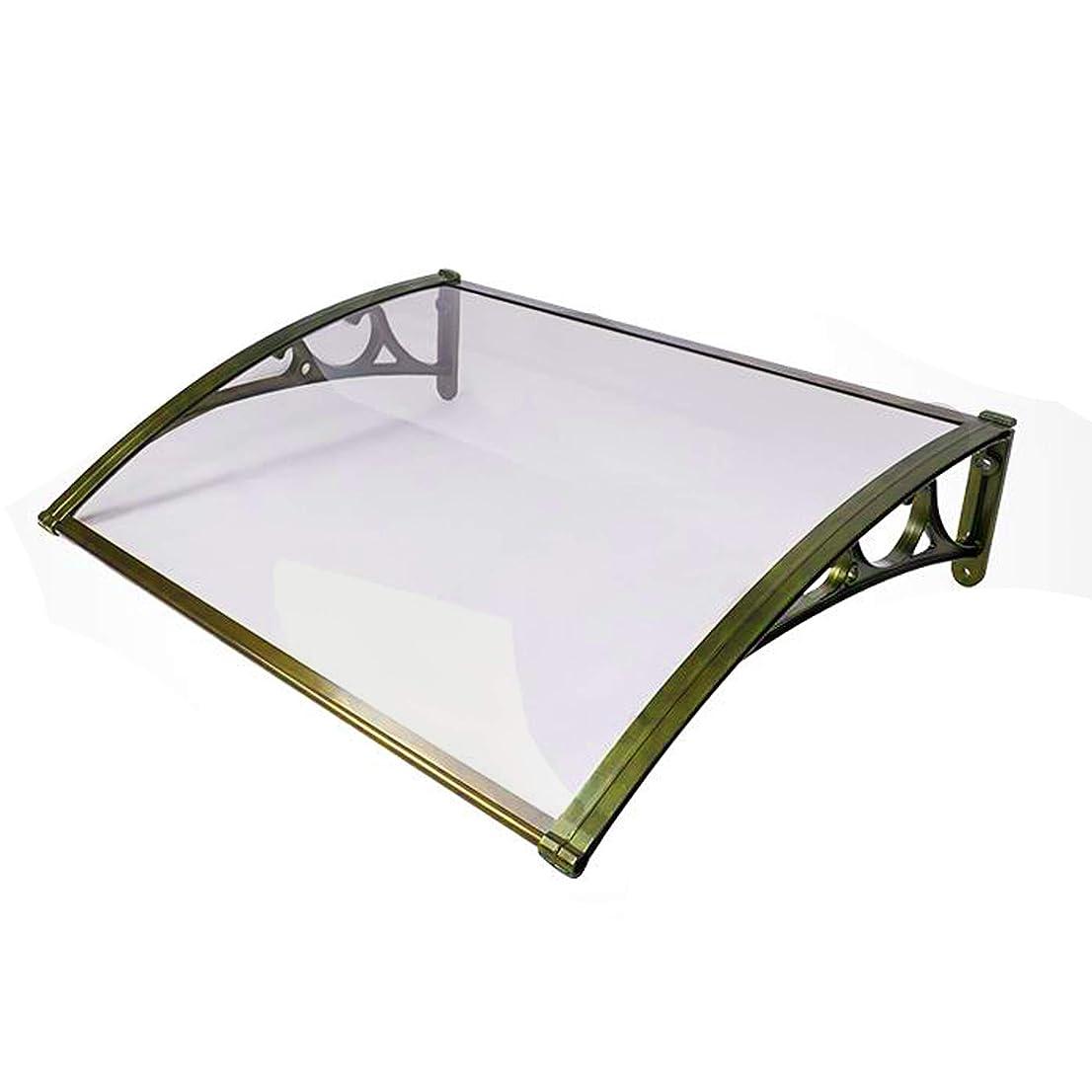 震え社説淡いAeon hum 屋根 テラス アルミ 雨よけ 梅雨対策 自転車置き場 連接可能 (80x壁側100)