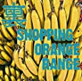 裏 SHOPPING(DVD付)
