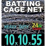10 x 10 x 55 Baseball Batting Cage - #42 Heavy Duty Net [Net World] 24hr Ship