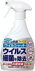 フマキラー アルコール 除菌 ウイルシャット 400ml