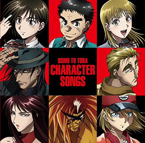 Animation - Ushio And Tora Character Songs [Japan CD] TKCA-74361