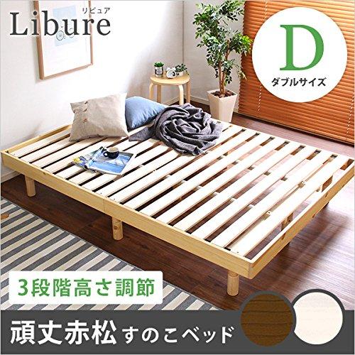 日用品 ベッド 関連商品 3段階高さ調整付きすのこベッド(ダブル) レッドパイン無垢材 ベッドフレーム 簡単組み立て ホワイトウォッシュ B077SSQRD3
