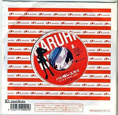 amazon 涼宮ハルヒの憂鬱 激奏イベント限定 ハレ晴れユカイ アナログ盤