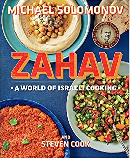 Zahav A World Of Israeli Cooking Michael Solomonov Steven Cook