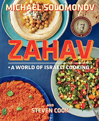 Book : Zahav: A World Of Israeli Cooking - Michael Solomo...