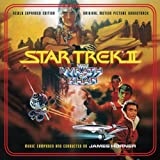 Star Trek II: The Wrath of Khan Soundtrack