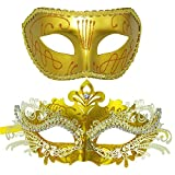 Coddsmz Venetian Pretty Party Evening Prom Mask Masquerade Mask Metal Rhinestone (Gold+Gold)