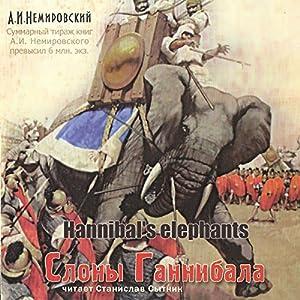Slony Gannibala Audiobook