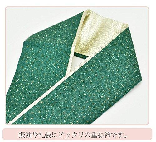 重ね衿 振袖 伊達衿 和装小物 訪問着 振袖 正絹 4通り使える重ね衿 緑 №14 sin4739-kim