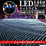 LEDネットライト 144球 1.5M×1.5M コード直径1.6mm 5本まで連結可能 イルミネーション クリスマス 防雨型屋外使用可能 (ブラックコード, シャンパンゴールド)