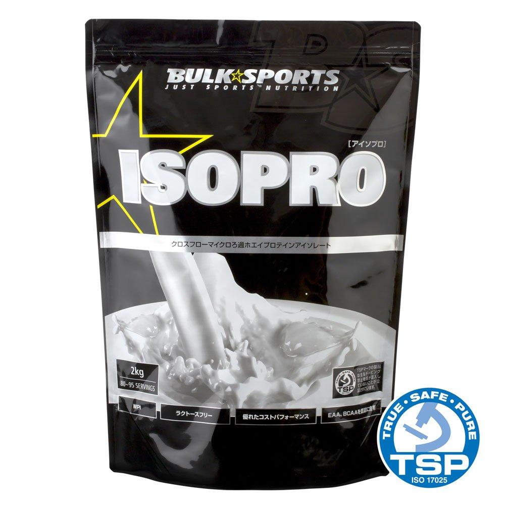 バルクスポーツ プロテイン アイソプロ 2kg イチゴミルク B00W1GS72E 2kg|イチゴミルク(V2)  2kg