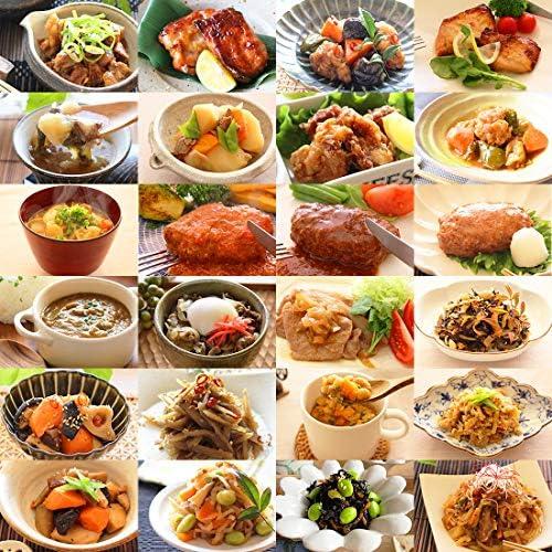 お惣菜おかわり 肉肉お惣菜プラス福袋② 肉 惣菜 冷凍食品 セット おかず 詰め合わせ 合計24パック (24種類×1パック)