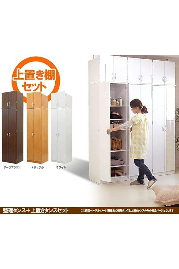 544b7338f811 Amazon|【組立不要の完成品+設置サービス】 木製 整理棚 たんす 収納 整理タンス 上置きタンスセット ダークブラウン|ワードローブ  オンライン通販