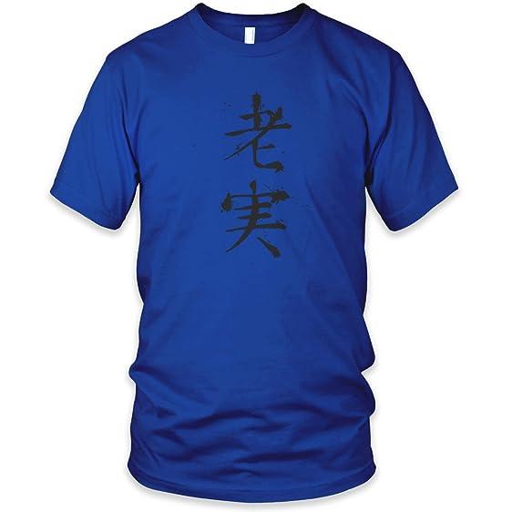 Amazon Hoodiii Mens Premium Printed T Shirt Loyal Chinese