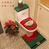 Hotel Hotel Bathroom Christmas Decorations Santa Toilet Set Christmas Gifts Christmas Ornaments Elves three-piece toilet
