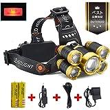 最新の LEDヘッドライト 10000ルーメン 超高輝度 充電式ヘッドライト 防災防犯 4種の発光モード アウトドア 釣り 登山適用 作業灯電池付属