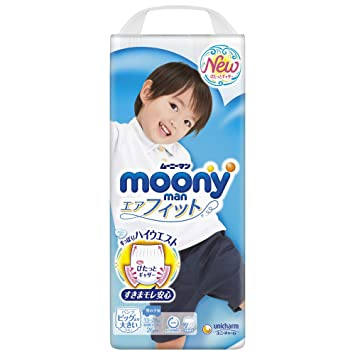 13-28kg. //// Японские подгузники трусики Moony XXL Boy //// Japanese nappies PULL-UP 13-28kg. Pa/ñales japoneses Moony XXL Boy 13-28kg. bragas Moony XXL Boy