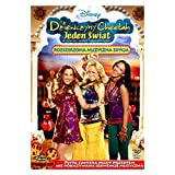 Cheetah Girls: One World, The [DVD] [Region 2] (English audio. English subtitles) by Adrienne Bailon