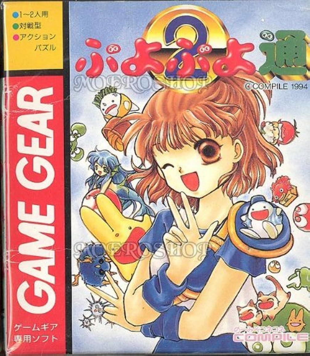 ハンドブック専門化するギャザーミッキーマウス 伝説の王国 【ゲームギア】