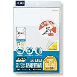 プラス ラベルシール パソコン&ワープロ粘着用紙 A4 WT-120WR 45-795