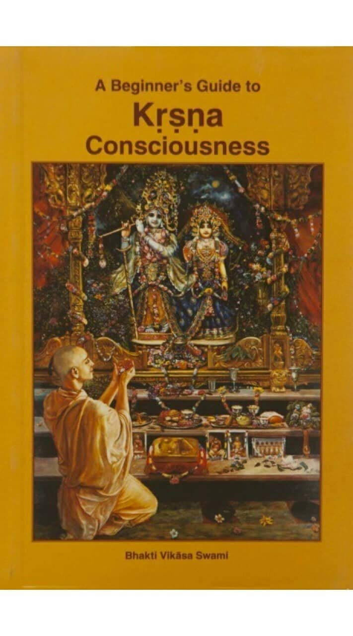 Krishna Book Store Devotional Books A Beginner's Guide To Krsna Consciousness