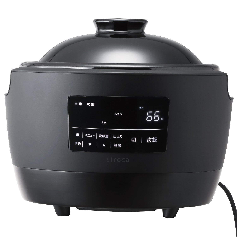長谷園×siroca 全自動炊飯土鍋 かまどさん電気 SR-E111