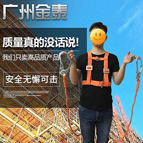 t:mon European Systemic Five-Point Cushion Mounted Aerial Double seat Belt Fall Protection Safety Belt Back Double Hook Outdoor Goods