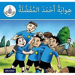 Arabic Club Readers: Blue Level: Ahmed's Favorite Hobby (Arabic Club Blue Readers)