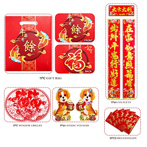 Chinese New Year Couplet Spring Festival Couplets Door ...