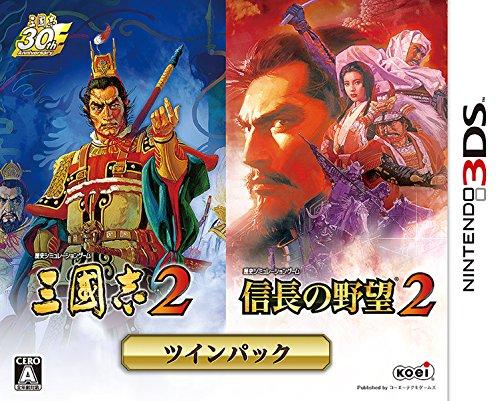 『三國志2』『信長の野望2』ツインパックの商品画像