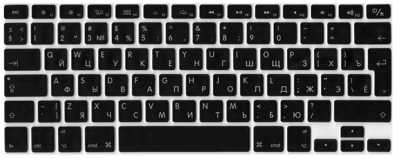 Russe de silicone ISO Housse pour Clavier MacBook, Air & Pro, Anglaise de l'UE Enter Anglaise de l' UE Enter keystickers.de cruen-eu-schwarz