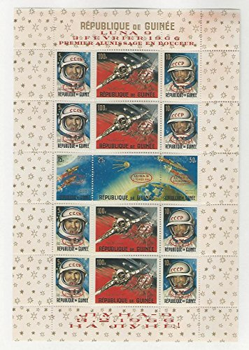 (Guinea, Postage Stamp, 393a Red Overprint Mint NH Sheet, 1966 Space)