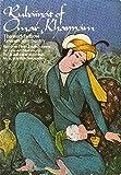 The Rubaiyat of Omar Khayyam, Omar Khayyam, 0448168014