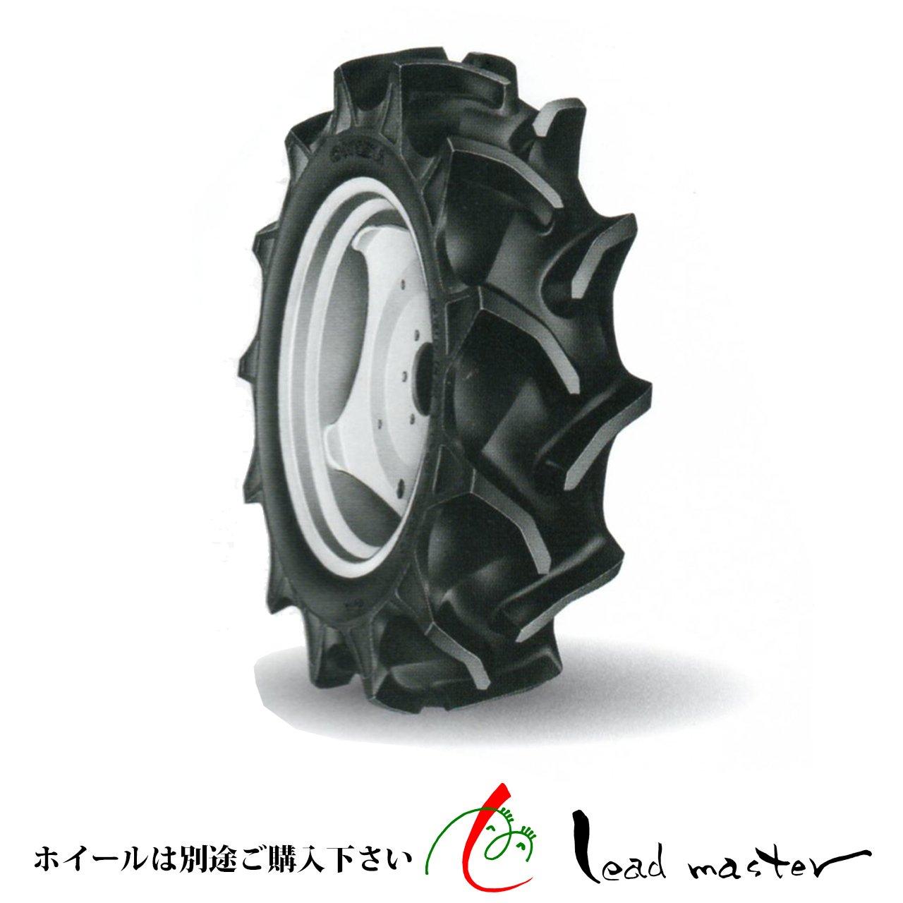 ファルケン (AT50) 8-18-4PR トラクター用 後輪タイヤ (ハイラグタイプ) B01J7TRYEY