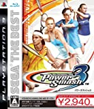 SEGA THE BEST パワースマッシュ3 - PS3